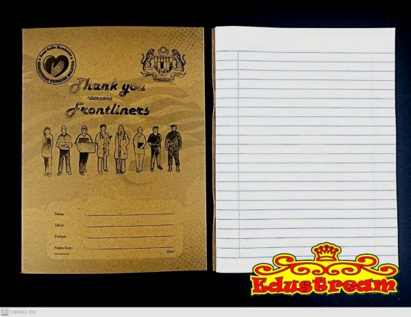 Single Line Exercise Book 80 Pages Exercise Book Writing & Correction Stationery & Craft Johor Bahru (JB), Malaysia Supplier, Suppliers, Supply, Supplies | Edustream Sdn Bhd