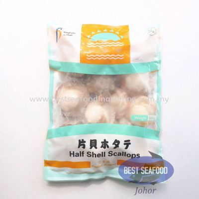 Scallop Half Shell / ����ȱ� (Size 5-7cm)(sold per pack)