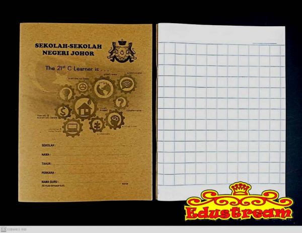 Medium Square Exercise Book 80 Pages Notebook Stationery Johor Bahru (JB), Malaysia Supplier, Suppliers, Supply, Supplies | Edustream Sdn Bhd