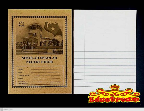 Half Single Line Exercise Book 80 Pages Notebook Stationery Johor Bahru (JB), Malaysia Supplier, Suppliers, Supply, Supplies | Edustream Sdn Bhd