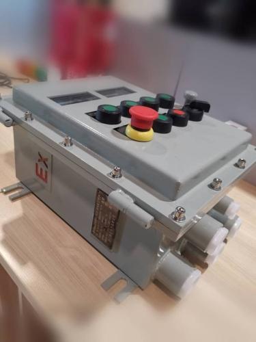 EXPLOSION PROOF ENCLOSURE BOX - MALAYSIA - PRIMA CONTROL TECHNOLOGY PLT
