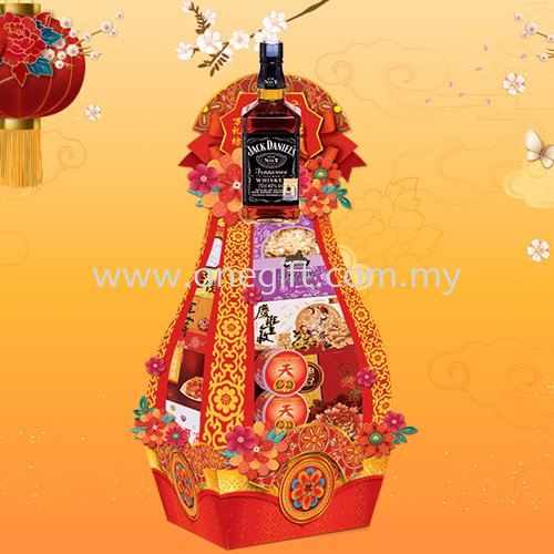 S96 Chinese New Year Hamper - Traditional Series Chinese New Year Hamper Malaysia, Selangor, Kuala Lumpur (KL), Shah Alam Supplier, Suppliers, Supply, Supplies | The One Gift Gallery Sdn Bhd