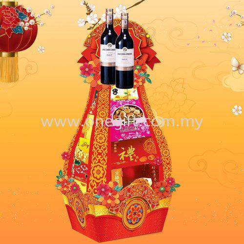 S95 Chinese New Year Hamper - Traditional Series Chinese New Year Hamper Malaysia, Selangor, Kuala Lumpur (KL), Shah Alam Supplier, Suppliers, Supply, Supplies   The One Gift Gallery Sdn Bhd