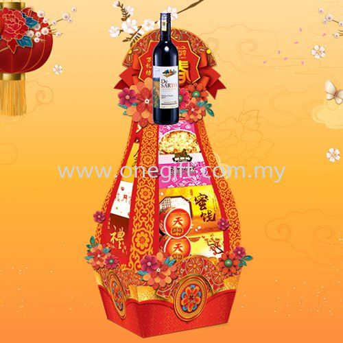 S91 Chinese New Year Hamper - Traditional Series Chinese New Year Hamper Malaysia, Selangor, Kuala Lumpur (KL), Shah Alam Supplier, Suppliers, Supply, Supplies | The One Gift Gallery Sdn Bhd