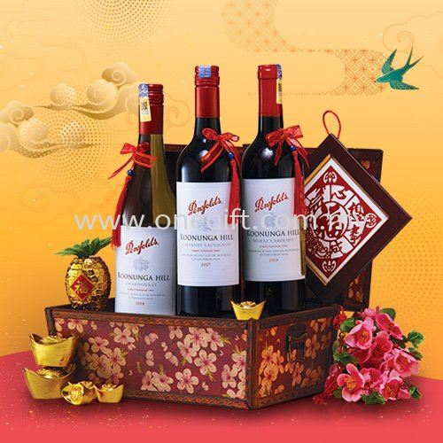 S83 Chinese New Year Hamper - Imperial Series Chinese New Year Hamper Malaysia, Selangor, Kuala Lumpur (KL), Shah Alam Supplier, Suppliers, Supply, Supplies | The One Gift Gallery Sdn Bhd