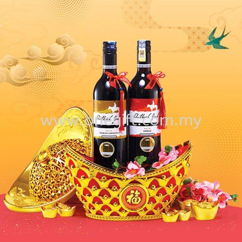 S80 Chinese New Year Hamper - Imperial Series Chinese New Year Hamper Malaysia, Selangor, Kuala Lumpur (KL), Shah Alam Supplier, Suppliers, Supply, Supplies | The One Gift Gallery Sdn Bhd