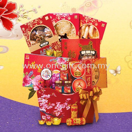 S50 Chinese New Year Hamper - Oriental Series Chinese New Year Hamper Malaysia, Selangor, Kuala Lumpur (KL), Shah Alam Supplier, Suppliers, Supply, Supplies | The One Gift Gallery Sdn Bhd