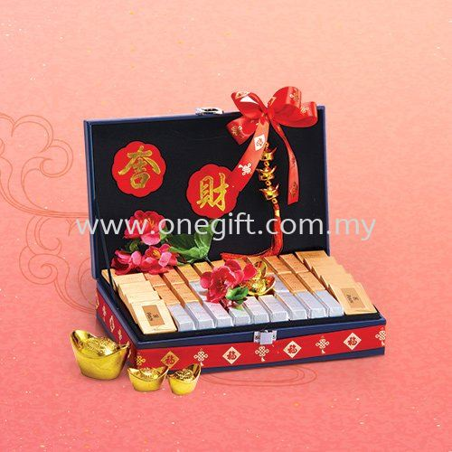 S30 Chinese New Year Hamper - Golden Series Chinese New Year Hamper Malaysia, Selangor, Kuala Lumpur (KL), Shah Alam Supplier, Suppliers, Supply, Supplies | The One Gift Gallery Sdn Bhd