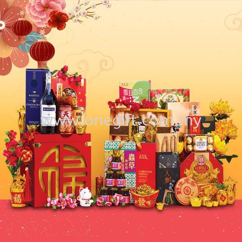 S21 Chinese New Year Hamper - Classic Series Chinese New Year Hamper Malaysia, Selangor, Kuala Lumpur (KL), Shah Alam Supplier, Suppliers, Supply, Supplies | The One Gift Gallery Sdn Bhd