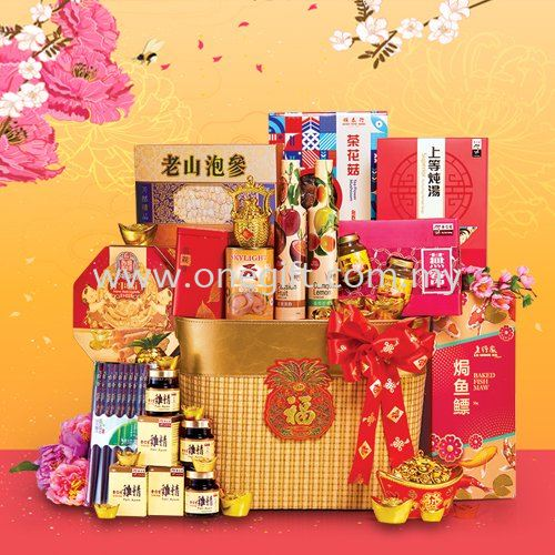 S16 Chinese New Year Hamper - Classic Series Chinese New Year Hamper Malaysia, Selangor, Kuala Lumpur (KL), Shah Alam Supplier, Suppliers, Supply, Supplies | The One Gift Gallery Sdn Bhd