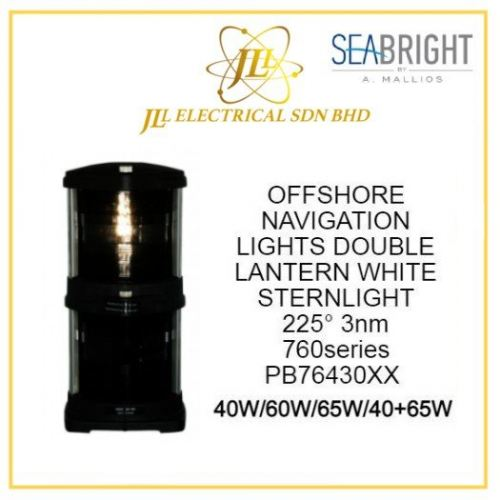 SEABRIGHT OFFSHORE NAVIGATION LIGHTS DOUBLE LANTERN WHITE STERNLIGHT 225° 3nm 760series PB76430XX