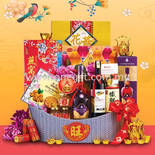 S15 Chinese New Year Hamper - Classic Series Chinese New Year Hamper Malaysia, Selangor, Kuala Lumpur (KL), Shah Alam Supplier, Suppliers, Supply, Supplies | The One Gift Gallery Sdn Bhd