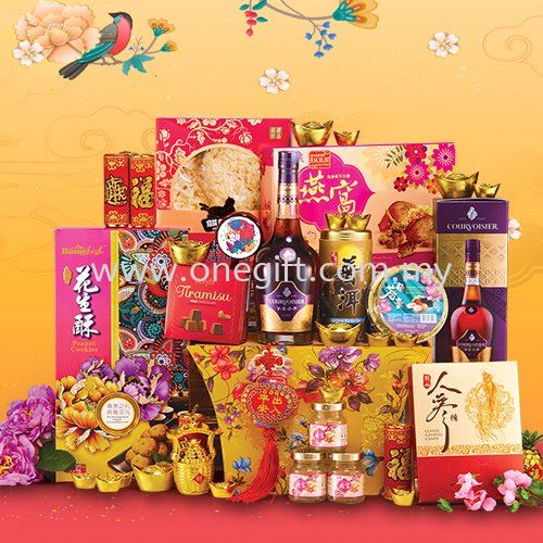 S13 Chinese New Year Hamper - Classic Series Chinese New Year Hamper Malaysia, Selangor, Kuala Lumpur (KL), Shah Alam Supplier, Suppliers, Supply, Supplies | The One Gift Gallery Sdn Bhd