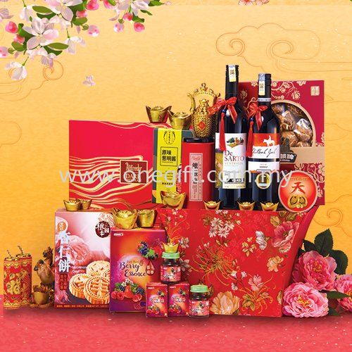 S10 Chinese New Year Hamper - Classic Series Chinese New Year Hamper Malaysia, Selangor, Kuala Lumpur (KL), Shah Alam Supplier, Suppliers, Supply, Supplies   The One Gift Gallery Sdn Bhd