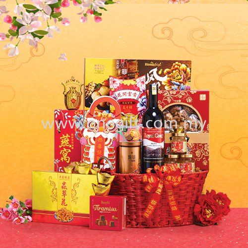 S09 Chinese New Year Hamper - Classic Series Chinese New Year Hamper Malaysia, Selangor, Kuala Lumpur (KL), Shah Alam Supplier, Suppliers, Supply, Supplies | The One Gift Gallery Sdn Bhd
