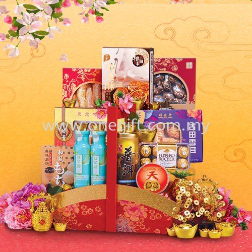 S08 Chinese New Year Hamper - Classic Series Chinese New Year Hamper Malaysia, Selangor, Kuala Lumpur (KL), Shah Alam Supplier, Suppliers, Supply, Supplies | The One Gift Gallery Sdn Bhd