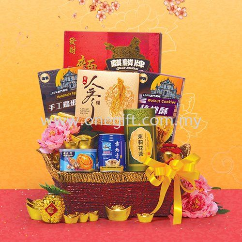 S02 Chinese New Year Hamper - Classic Series Chinese New Year Hamper Malaysia, Selangor, Kuala Lumpur (KL), Shah Alam Supplier, Suppliers, Supply, Supplies | The One Gift Gallery Sdn Bhd