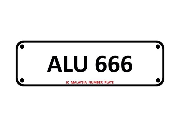 ALU 666 Others Kuala Lumpur (KL), Malaysia, Selangor Dealer, Supplier, Supply, Supplies | JC Car Plates Sdn Bhd