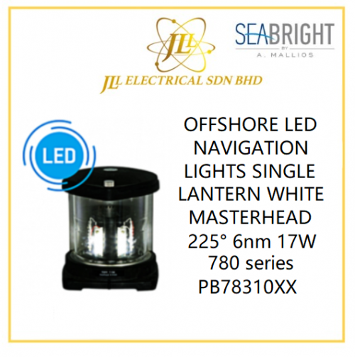 SEABRIGHT LED NAVIGATION LIGHTS SINGLE LANTERN WHITE MASTERHEAD 225° 6nm 17W 780 series PB78310XX