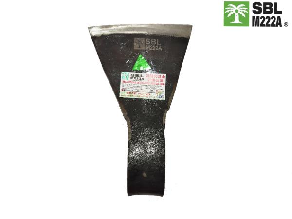 Harvesting Axe / ÓÍ×ظ« SBL M222A Harvesting Tools Selangor, Malaysia, Kuala Lumpur (KL), Jenjarom Supplier, Manufacturer, Supply, Supplies | SBL Sin Ban Lee Hardware Sdn Bhd