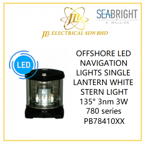 SEABRIGHT LED NAVIGATION LIGHTS SINGLE LANTERN WHITE STERN LIGHT 135° 3nm 3W 780 series PB78410XX