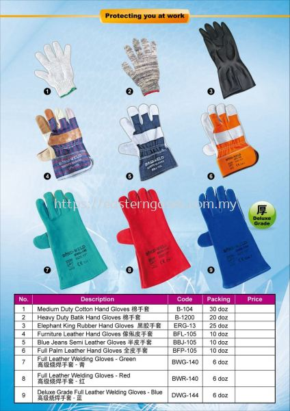 BOND-WELD HAND GLOVE HARDWARE PRODUCTS Selangor, Malaysia, Kuala Lumpur (KL), Klang Supplier, Suppliers, Supply, Supplies | Eastern Gases Trading Sdn Bhd
