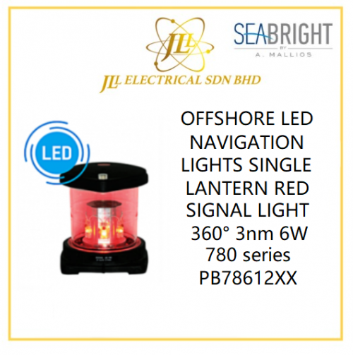 SEABRIGHT LED NAVIGATION LIGHTS SINGLE LANTERN RED SIGNAL LIGHT 360° 3nm 6W 780 series PB78612XX