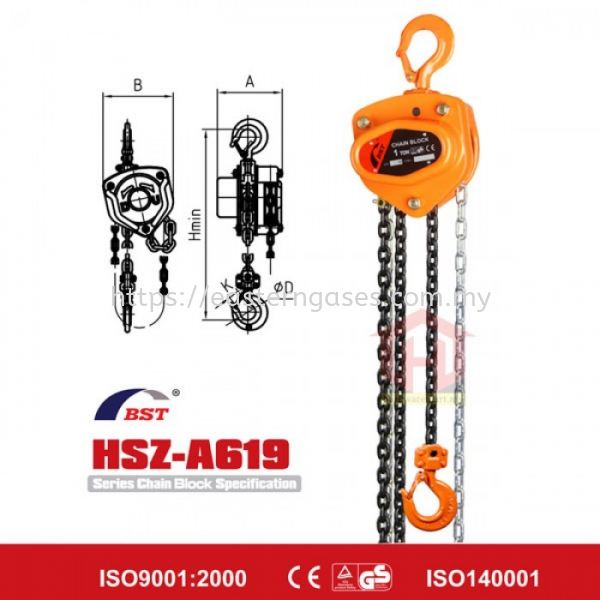 CHAIN BLOCK HARDWARE PRODUCTS Selangor, Malaysia, Kuala Lumpur (KL), Klang Supplier, Suppliers, Supply, Supplies   Eastern Gases Trading Sdn Bhd