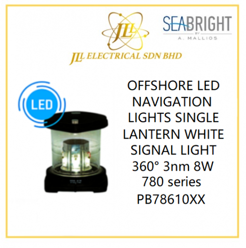 SEABRIGHT LED NAVIGATION LIGHTS SINGLE LANTERN WHITE SIGNAL LIGHT 360° 3nm 8W 780 series PB78610XX