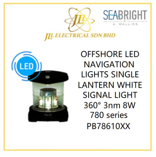 SEABRIGHT LED NAVIGATION LIGHTS SINGLE LANTERN WHITE SIGNAL LIGHT 360° 3nm 8W 780 series PB78610XX