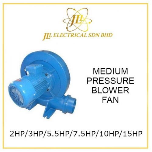 MEIDUM PRESSURE BLOWER FAN MSYH TURBO FAN