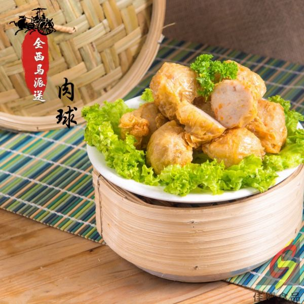 MEATBALL 扉白 (500GX1) Steamed Dim Sum Malaysia, Johor, Kulai Supply, Supplier, Manufacturer   Ciasiang Foods Sdn Bhd