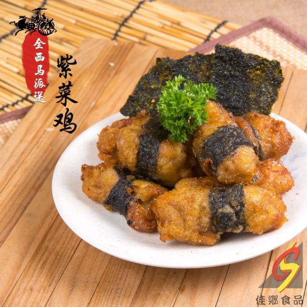 SEAWEED CHICKEN 紫菜鸡 (500GX1) 煎炸点心   Supply, Supplier, Manufacturer | Ciasiang Foods Sdn Bhd