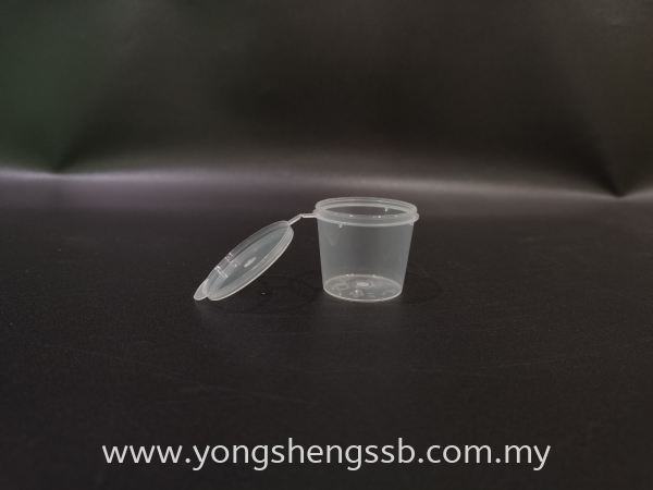 SC25 CILI SAUCE CONTAINER (100PCS/30PKT/CTN) Container Container / Plastic Cup / Bottle / Bowl / Plate / Tray / Cutleries / PET Johor Bahru (JB), Malaysia, Muar, Skudai Supplier, Wholesaler, Supply | Yong Sheng Supply Sdn Bhd