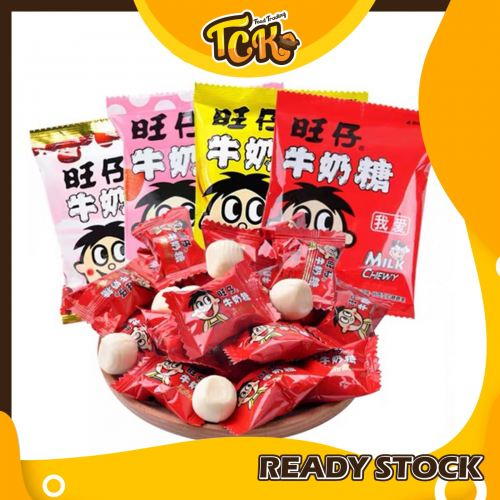WANGZAI MILK SWEET CANDIES  旺仔牛奶糖果