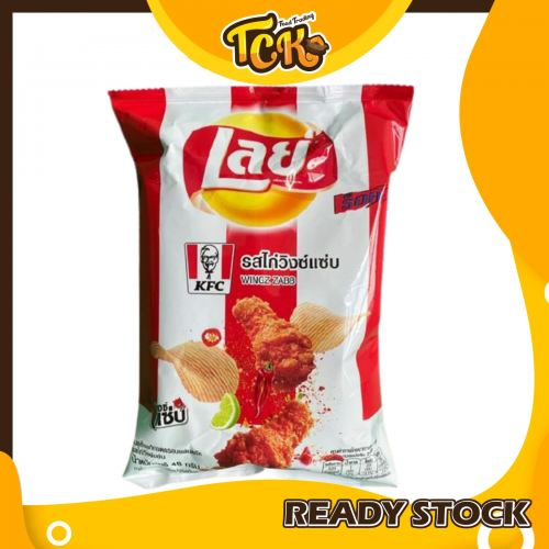 THAILAND KFC LAYS POTATO CHIPS 泰国肯德基乐事薯片