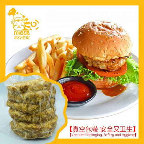 【Frozen】Signature Pork Patty【Only part of Klang Valley】
