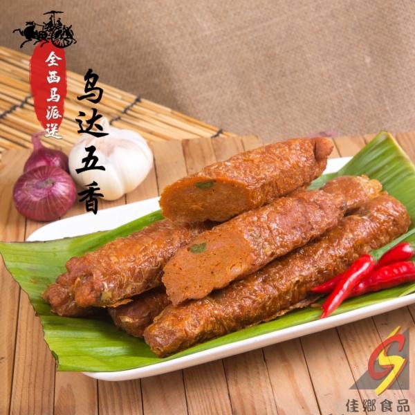 OTAK MEAT ROLL 乌达五香 (6X1) Fried Dim Sum Malaysia, Johor, Kulai Supply, Supplier, Manufacturer | Ciasiang Foods Sdn Bhd