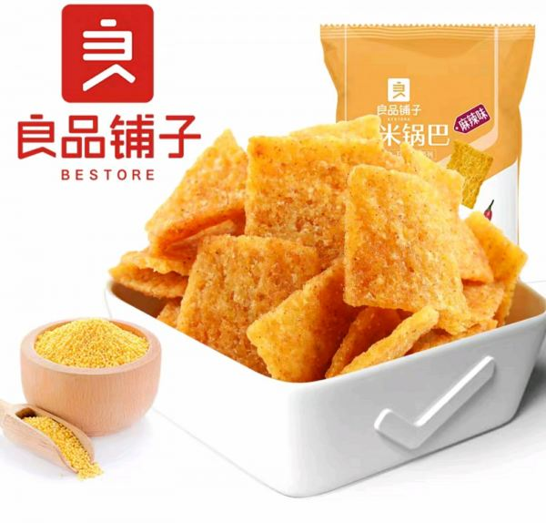 Millet Chips Piquant Spicy / Five fragrances Roasted & Fried Food Selangor, Malaysia, Kuala Lumpur (KL), Petaling Jaya (PJ) Supplier, Suppliers, Supply, Supplies   Snacking Global Food Sdn Bhd