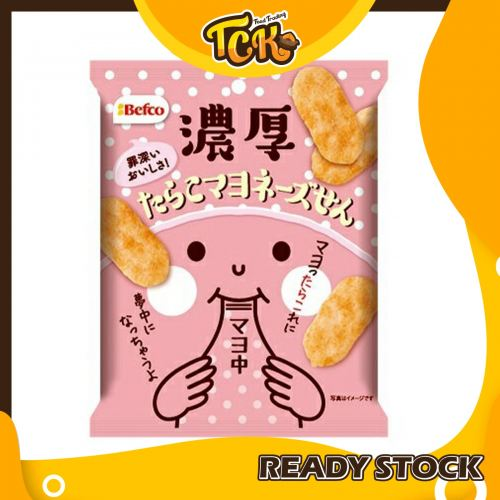 JAPAN BEFCO JAPANESE RICE CRACKERS 浓厚鳕鱼子蛋黄酱仙贝