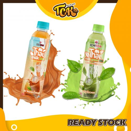 ICHITAN THAI MILK TEA / MILK GREEN TEA 泰国奶茶 / 奶绿