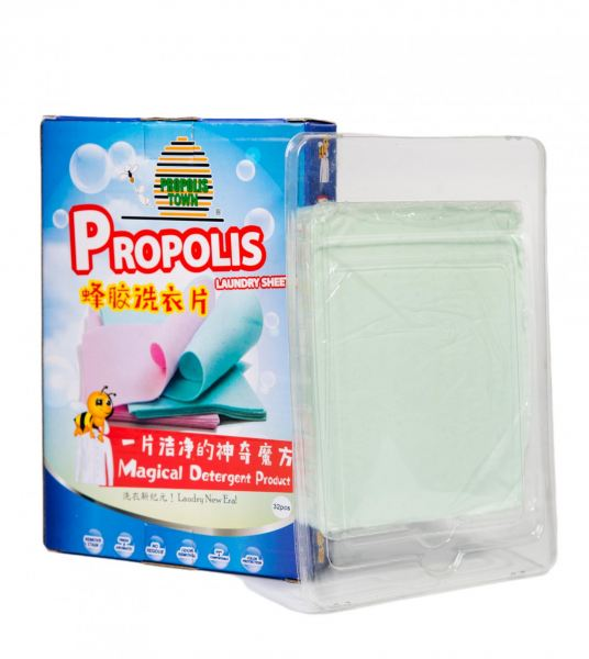PROPOLIS LAUNDRY SHEET ·ä½ºÏ´ÒÂƬ Propolis Products (For External Use)·ä½ºÍâÓÃϵÁÐ Melaka, Malaysia, Bukit Katil, Krubong, Ayer Keroh Supplier, Suppliers, Supply, Supplies | B-B TOWN SDN BHD
