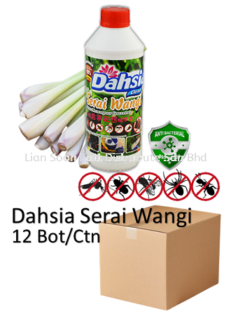 1000ml Serai Wangi Insect Repellent(12bot) Cleaning Product WholeSales Price / Ctns Perak, Malaysia, Ipoh Supplier, Wholesaler, Distributor, Supplies   LIAN SOON FATT DISTRIBUTE SDN BHD