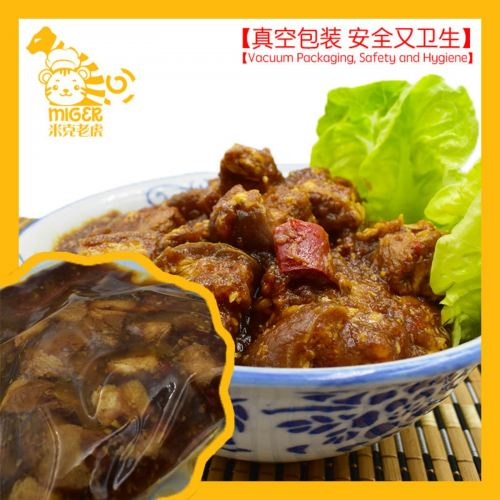 【Frozen】Spicy Braised Pork Belly 【Only part of Klang Valley】