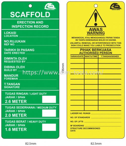 AS SCAFFOLD TAG  CARD ONLY AIS-STAG-CARD/GY