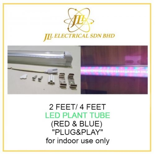 PLANT GROWING LED 2/4 FEET TUBE (RED & BLUE) C/W ACCESSORIES. PLUG AND PLAY FOR INDOOR USE ONLY. BEAN TO ROOT GROWTH