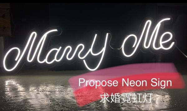 Propose Neon Led Sign LED NEON Selangor, Malaysia, Kuala Lumpur (KL), Subang Jaya Manufacturer, Maker, Supplier, Supply | Far Art Neon Advertising