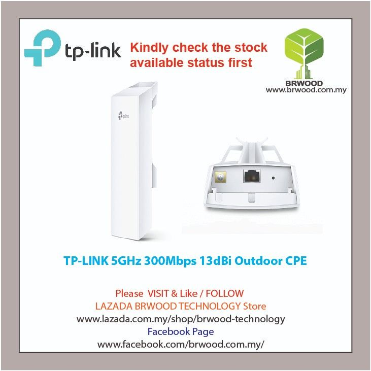 TP LINK CPE510: 5GHz 300Mbps 13dBi Outdoor CPE