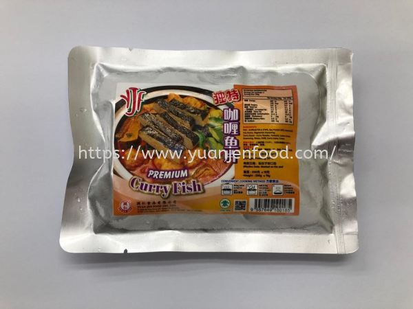 Curry Fish Ready to Eat Series Johor Bahru (JB), Malaysia, Mount Austin Supplier, Suppliers, Supply, Supplies | Yuan Jen Food Sdn Bhd