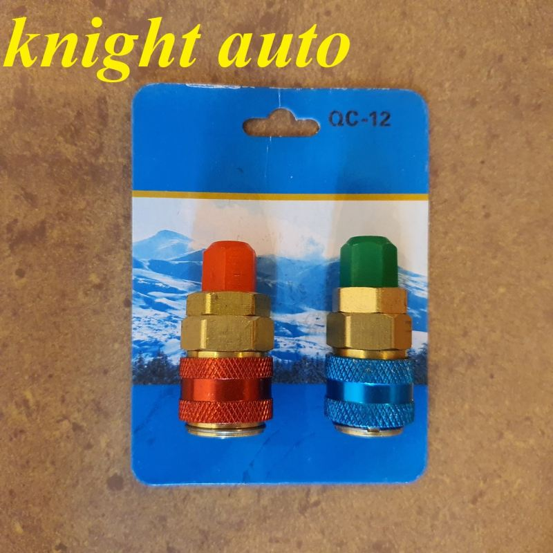 Quick Connector For Car Air Conditioner ID32468